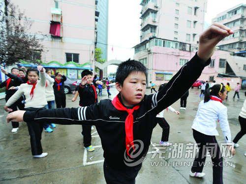 """""""五禽戏""""现身芜湖一小学体育课堂"""